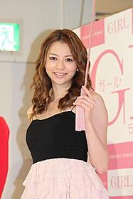 大丸東京店に「ガールデパート」が期間限定オープン「ガール」