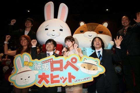 篠田麻里子がお笑いトリオ結成!?「紙兎ロペ」動画を独占入手!