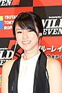 """深田恭子""""男だらけ""""のワイルド7に「楽しそうでうらやましい」"""