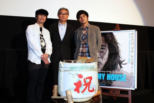 堤幸彦監督、こん身作「MY HOUSE」はヒーロー映画になっていたかも!?