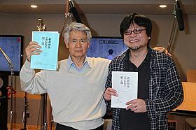 アフレコを行った菅原文太と細田守監督「おおかみこどもの雨と雪」