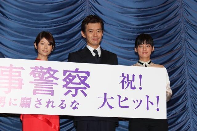 「外事警察 その男に騙されるな」初日舞台挨拶に登壇した (左から)真木よう子、渡部篤郎、尾野真千子
