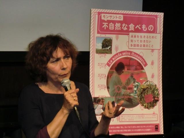 TPP映画祭開催 遺伝子組み換え作物で利益独占する企業を追うドキュメンタリー公開