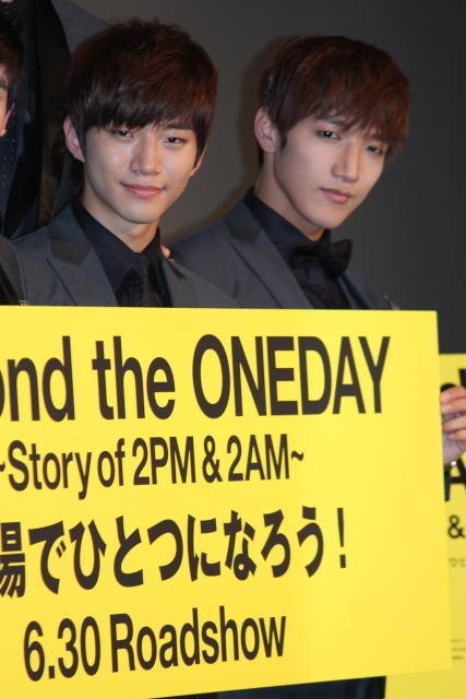 「2PM」と「2AM」の合体ユニット、ドキュメンタリー映画完成に600人熱狂