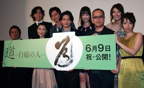 韓国では7月12日からの公開が決まった「道 白磁の人」