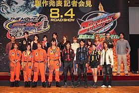 「仮面ライダーフォーゼ THE MOVIE みんなで宇宙キターッ!」 「特命戦隊ゴーバスターズ THE MOVIE 東京エネタワーを守れ!」 の主要キャストがずらり勢ぞろい「仮面ライダーフォーゼ THE MOVIE みんなで宇宙キターッ!」
