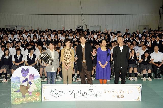 小栗旬「グスコーブドリの伝記」引っさげ宮沢賢治ゆかりの地を訪問