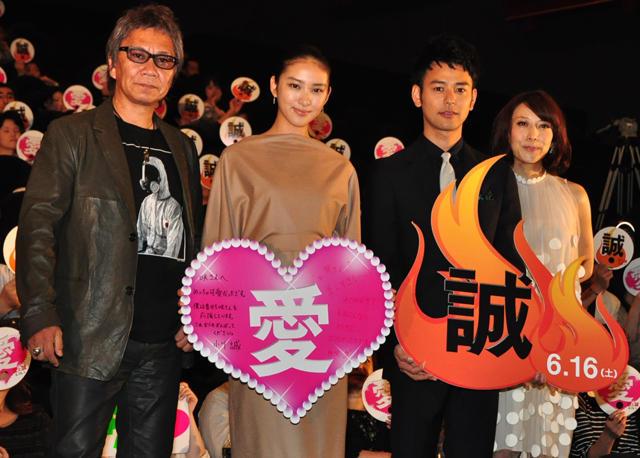 妻夫木聡、13歳年下の武井咲に手玉に取られ四苦八苦