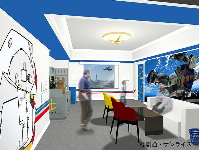お台場のホテルに日本初の「機動戦士ガンダム」コンセプトルームが登場