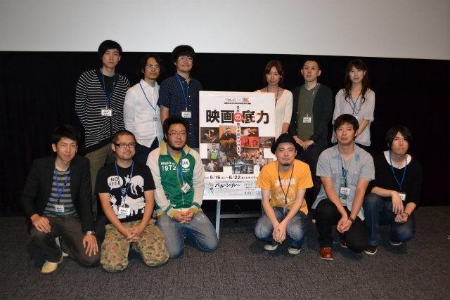若手映画作家の中編を一挙上映する企画「映画の底力」がUC豊洲で開催