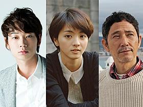 「夏の終り」に出演する(左から)綾野剛、満島ひかり、小林薫「夏の終り」