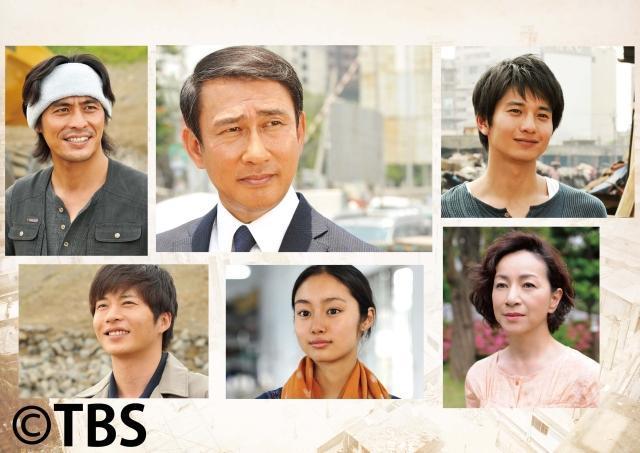 桑田佳祐の新曲、中井貴一×坂口憲二×向井理ドラマの主題歌に
