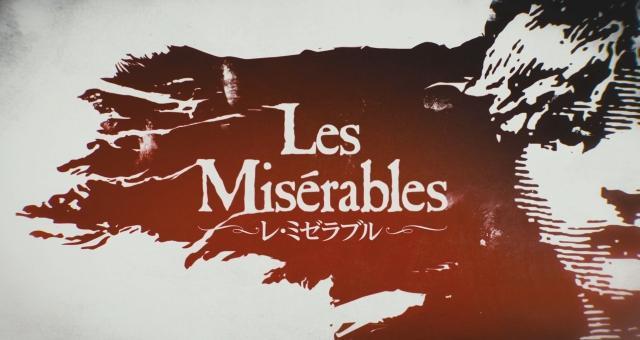 12月28日に公開が決定した「レ・ミゼラブル」