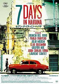 「セブン・デイズ・イン・ハバナ」のポスター「セブン・デイズ・イン・ハバナ」