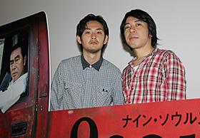 原田芳雄さんの思い出を語った松田龍平と豊田利晃監督「ナイン・ソウルズ」