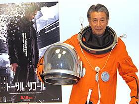 宇宙服に身を包みご満悦の高田純次「トータル・リコール」
