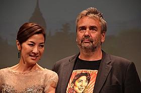 来日したミシェル・ヨーとリュック・ベッソン監督「The Lady アウンサンスーチー ひき裂かれた愛」