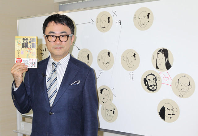 三谷幸喜17年ぶり小説「清須会議」映画化で目標は興収138億円