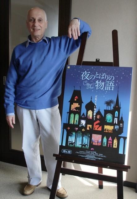 ジブリ配給、珠玉の影絵アニメ「夜のとばりの物語」 ミシェル・オスロ監督に聞く