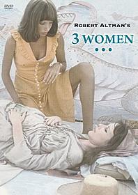 アルトマンの傑作「三人の女」が初DVD化!「クインテット」