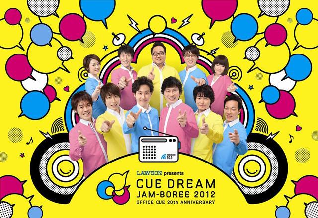 大泉洋出演の北海道限定イベント、全国の劇場へライブビューイング決定