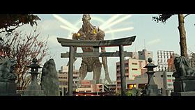 実写短編「巨神兵東京に現わる」の一場面「風の谷のナウシカ」
