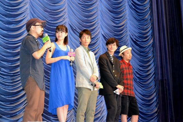 森山未來、前田敦子の告白「好きです!」に赤面
