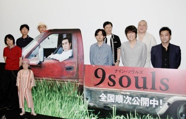 豊田利晃監督、原田芳雄さん命日に新「ナイン・ソウルズ」着手を明かす