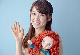 「メリダとおそろしの森」日本語吹き替え版を担当した 大島優子「メリダとおそろしの森」