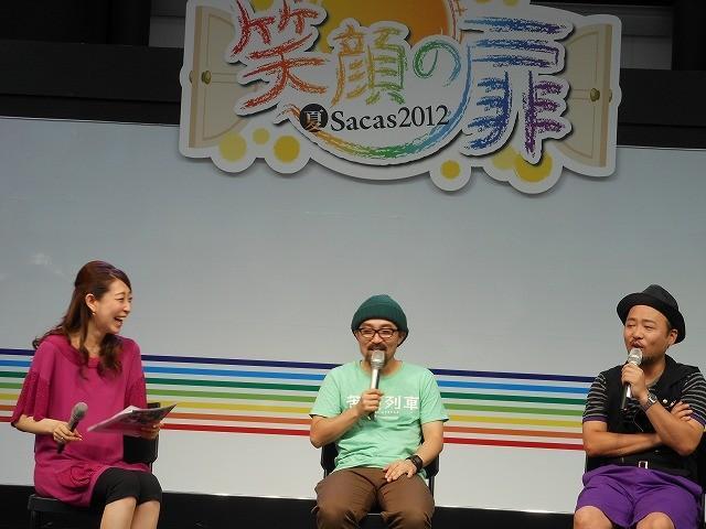 山下敦弘監督「苦役列車」で好演の女優・前田敦子を語る