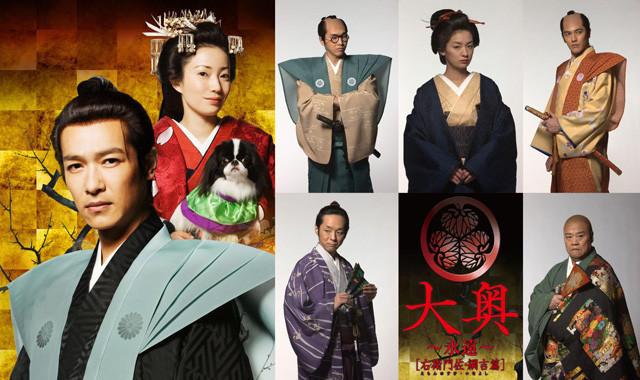 尾野真千子、男女逆転「大奥」に出演 朝ドラ・小原糸子イメージを3日で払拭