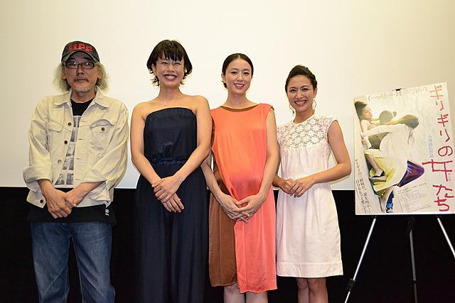 """中村優子、劇中のセリフそのままに「出産""""ギリギリ""""」"""