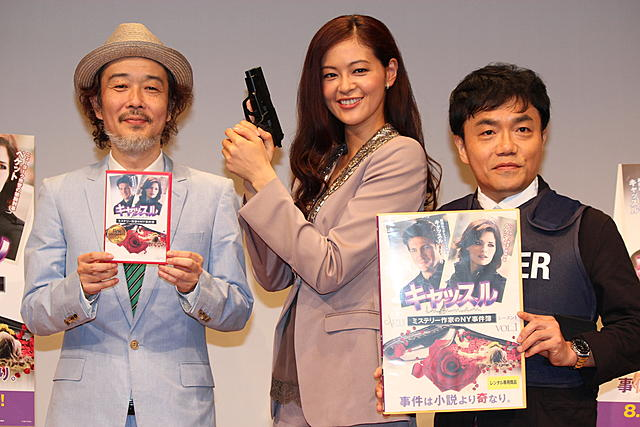 黒谷友香、刑事役立候補に水道橋博士&リリーが太鼓判