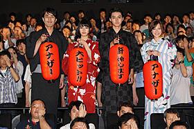 初日舞台挨拶に立った(左から) 袴田吉彦、橋本愛、山崎賢人、加藤あい「Another アナザー」