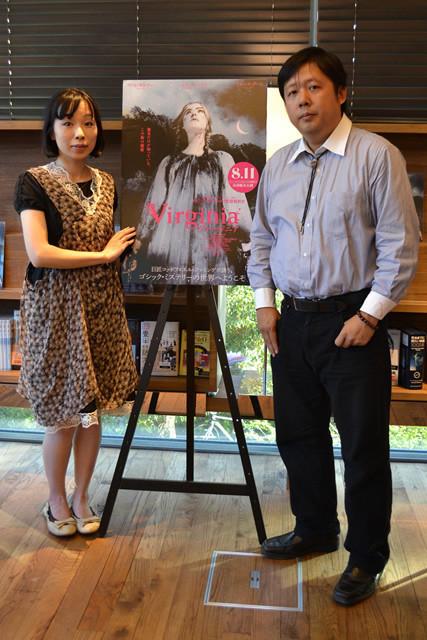 辛酸なめ子&山口敏太郎、コッポラ最新作「ヴァージニア」でロリータ談議