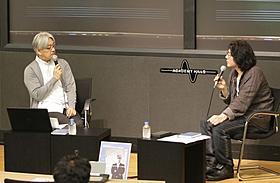 映画音楽談義に花を咲かせた坂本龍一氏と岩井俊二監督「ヴァンパイア」