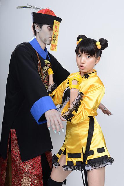 川島海荷、復活「キョンシー」を退治するアイドル道士に