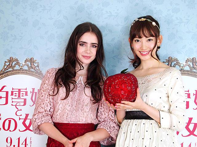 「白雪姫と鏡の女王」リリー・コリンズとAKB48小嶋陽菜が理想の王子様像語る