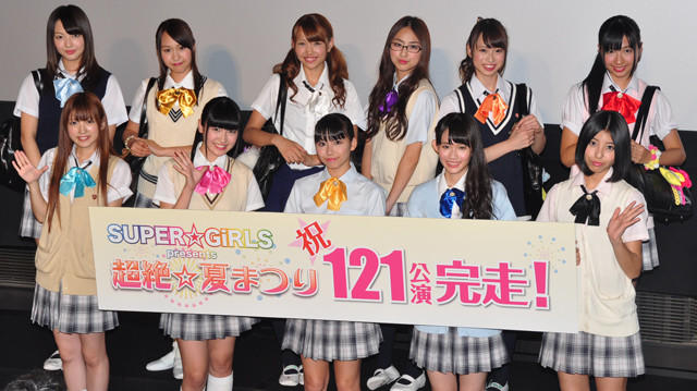 「SUPER☆GiRLS」2日で121公演!シングル10万枚突破に感慨