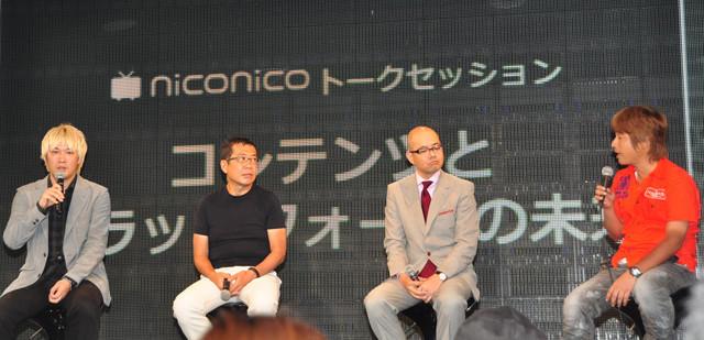ニコニコで新サービス GACKT、ホリエモン、小沢一郎らチャンネル創設