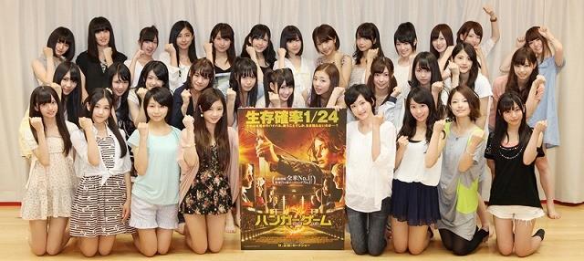 「ハンガー・ゲーム」声優の座をかけ「乃木坂46」がサバイバル