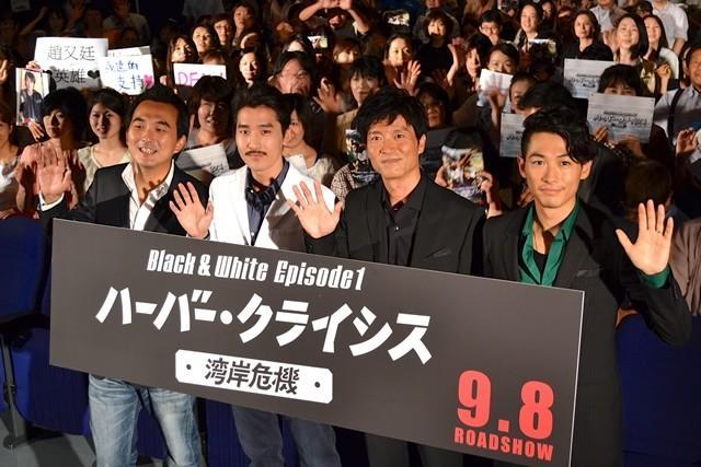 寺脇康文が大絶賛!「ハーバー・クライシス」ジャパンプレミアでマーク・チャオ来日