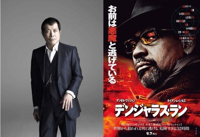 矢沢永吉、D・ワシントン主演作の日本版イメージソングを担当
