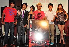 映画トークを繰り広げた赤ペン瀧川先生ら「デンジャラス・ラン」