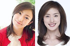 「結婚しない」で初共演を果たす菅野美穂と天海祐希