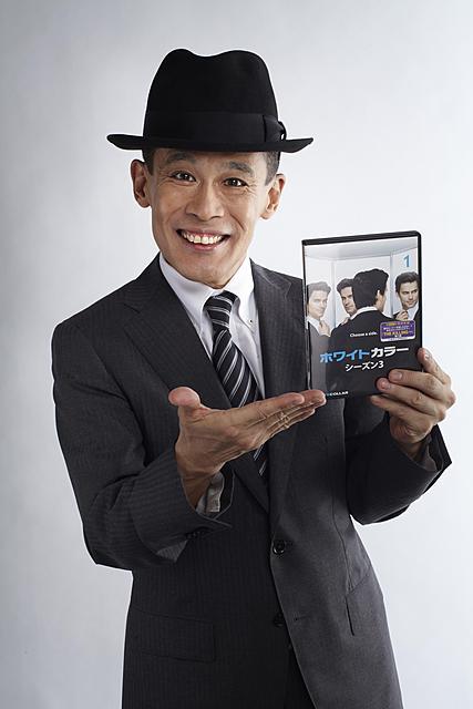 ハイテンションのまま米ドラマをPRする柳沢慎吾