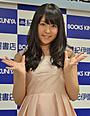 「HKT48」移籍の多田愛佳、早くも指原をライバル視!?「もちろんセンター張ります!」