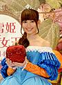 小嶋陽菜、AKBのプリンセスは「私かな」と自信満々
