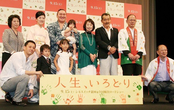 「人生、いろどり」白鵬一家の応援に吉行和子と藤竜也が感激