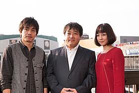 モントリオール入りした(左から)青柳翔、錦織良成監督、伊藤歩「渾身 KON-SHIN」